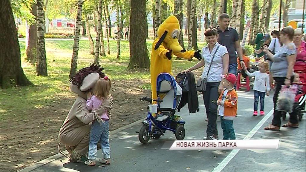 В Ярославле открыли благоустроенный по программе «Решаем вместе» парк «Нефтяник»