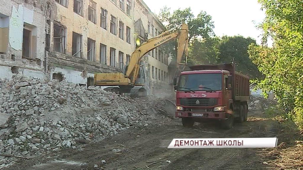В Ярославле начали сносить здание школы, которое давно облюбовали бездомные