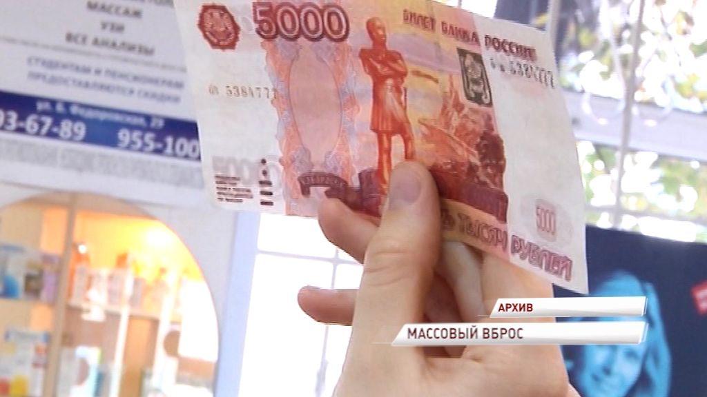 Массовый вброс фальшивок: некоторые банкоматы перестали принимать 5000 купюры