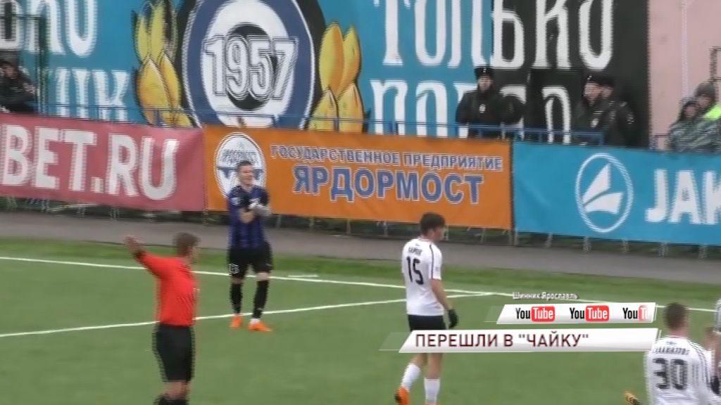 Два экс-футболиста «Шинника» стали игроками «Чайки»