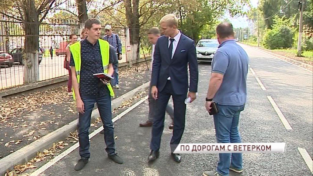 Эксперты проверили объекты, на которых идет ремонт по программе «Безопасные и качественные дороги»
