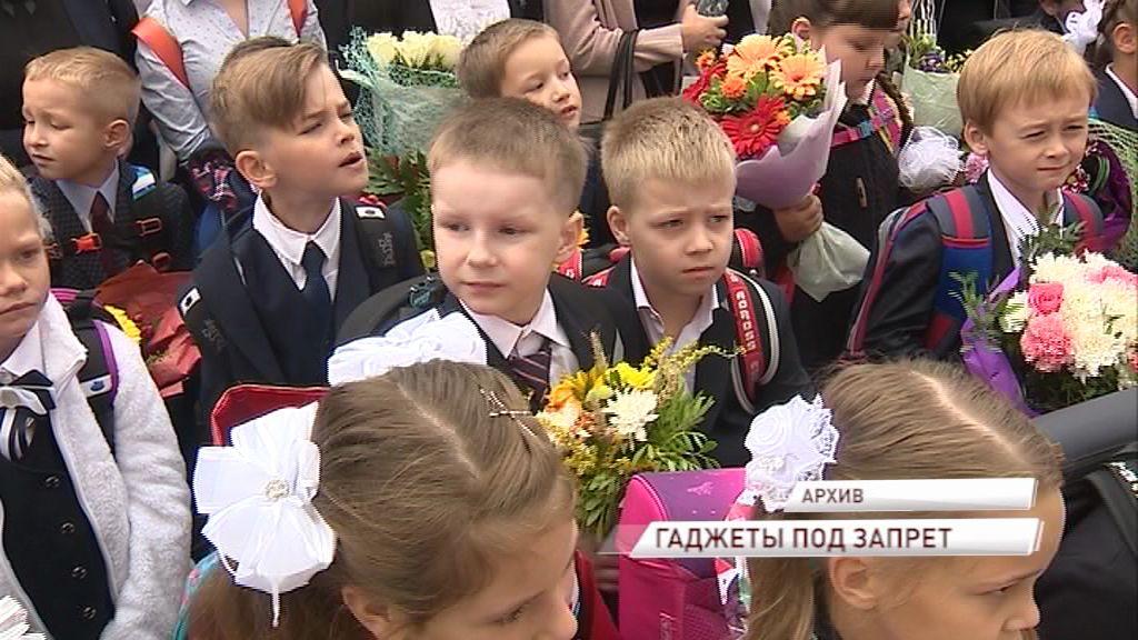 В Госдуме предложили запретить школьникам пользоваться гаджетами дороже пяти тысяч рублей