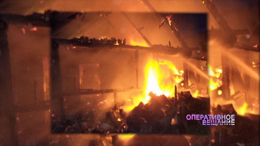 В Гаврилов-Ямском районе сгорел жилой дом: есть пострадавшие
