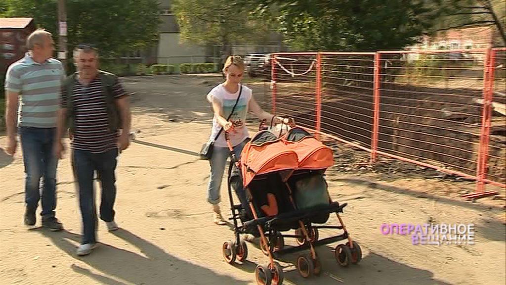 Жители Ярославля купили новую коляску молодой маме вместо сгоревшей в пожаре