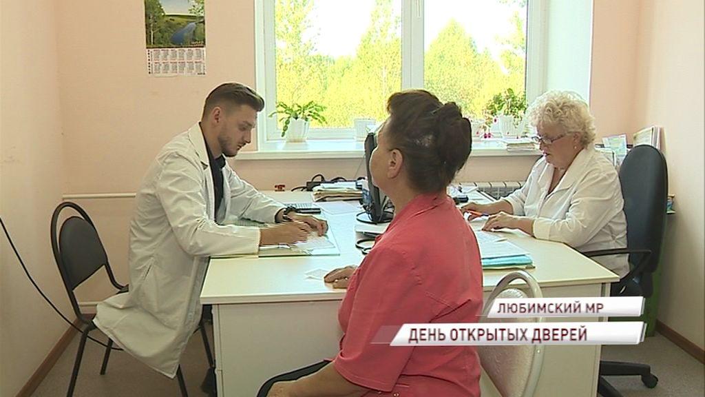 Жители Любимского района прошли обследование у специалистов областной онкологической больницы