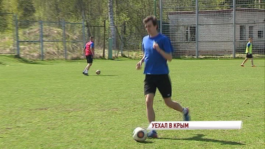 Экс-игрок «Шинника» теперь будет играть за «Евпаторию»