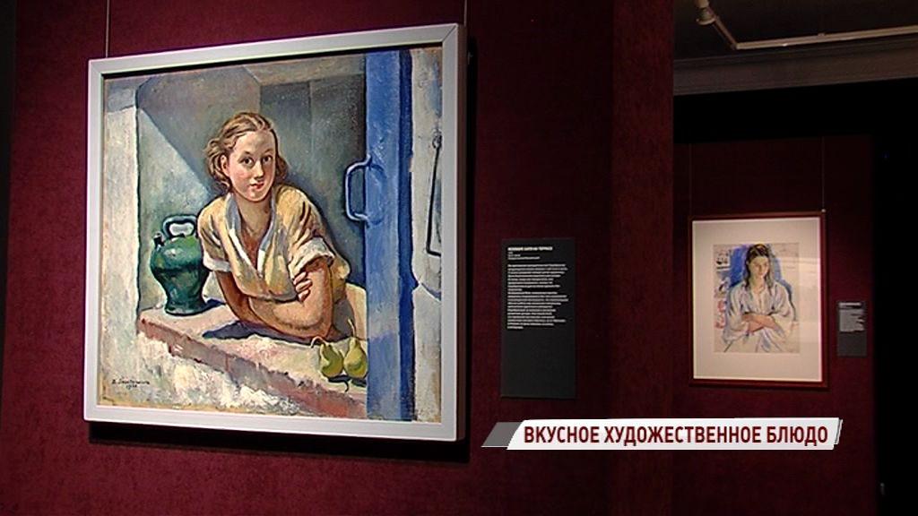 В художественном музее открылась долгожданная выставка Зинаиды Серебряковой