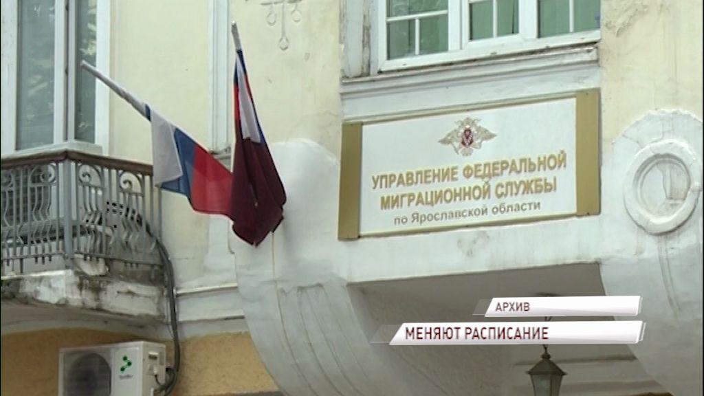 Региональное УФМС меняет график работы на период проведения выборов