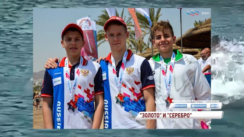 Рыбинец взял «золото» на юниорском первенстве мира по плаванию на открытой водее