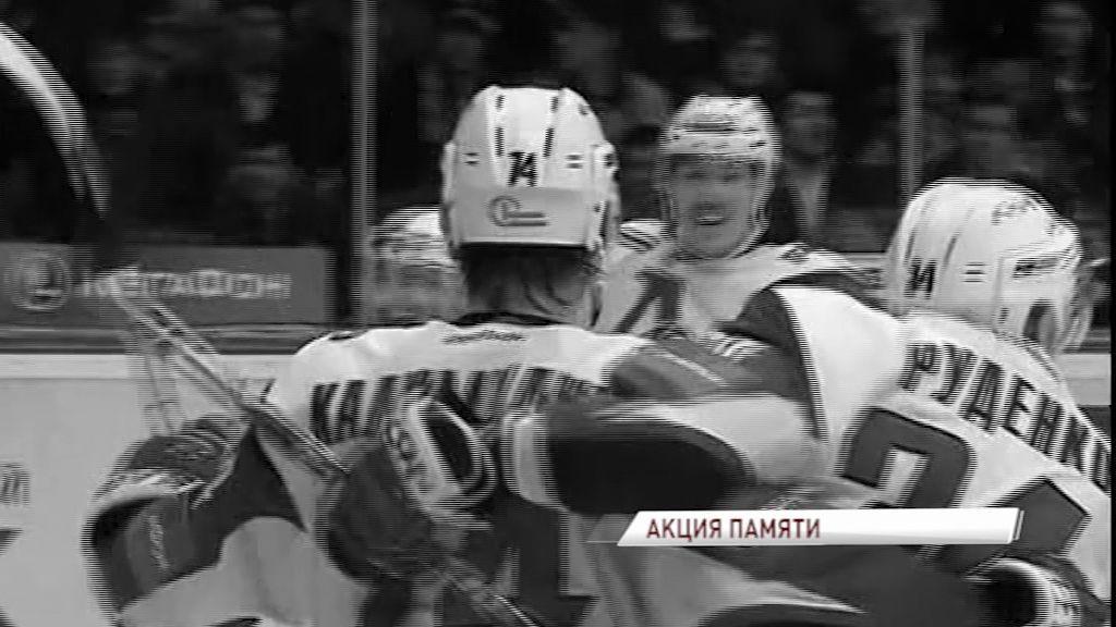 В день памяти «Локомотива» все игры чемпионата начнут с минуты молчания