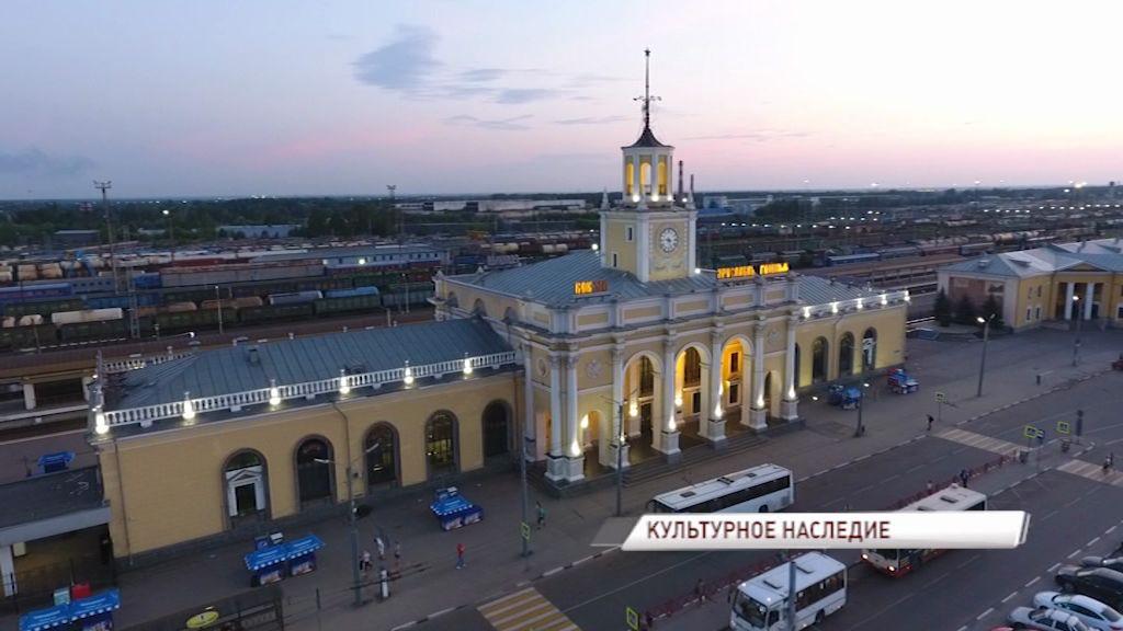 Здание вокзала Ярославль-Главный включат в список выявленных объектов культурного наследия