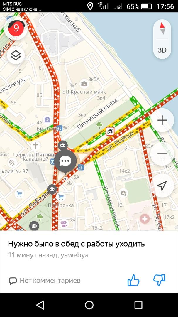 «Ребята, вплавь быстрее»: о чем говорят водители в огромной ярославской пробке