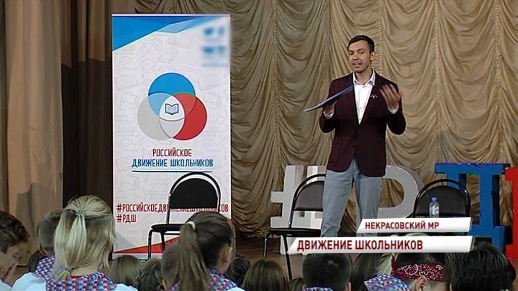 Лагерь «Березка» посетили представители всероссийского движения школьников и продюсер федерального канала
