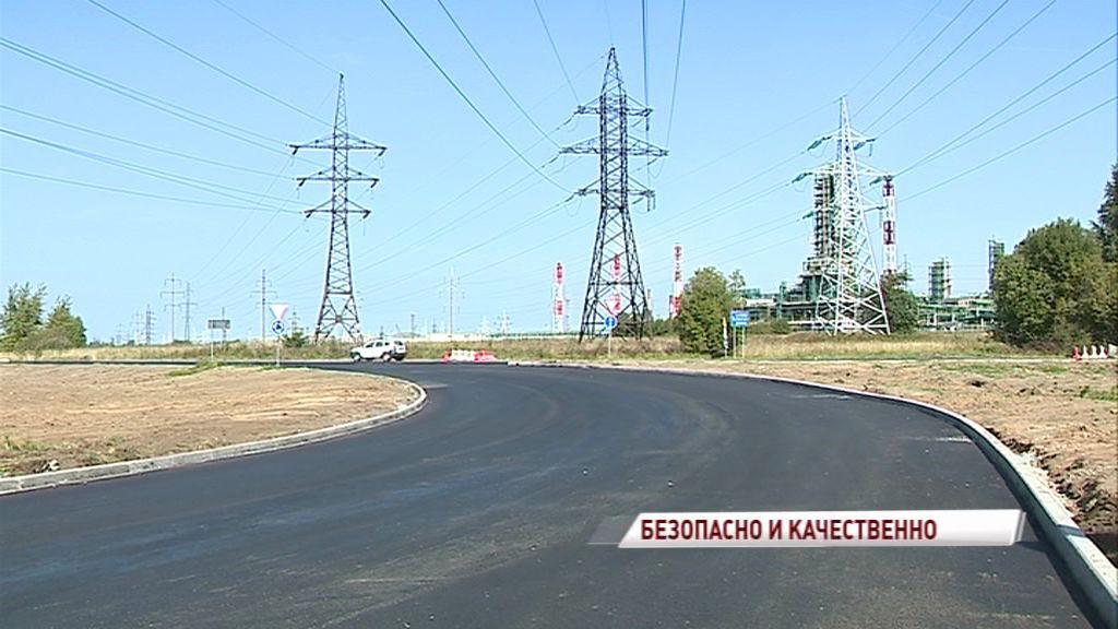 В регионе продолжается масштабный ремонт дорог: к завершению подходят работы на трассе Ярославль - Шопша