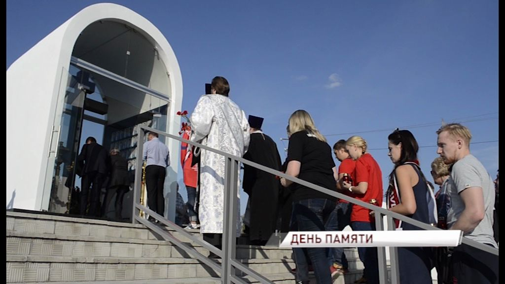 Эту боль трудно заглушить: в Ярославле вспоминают игроков «Локомотива», погибших 7 лет назад в авиакатастрофе