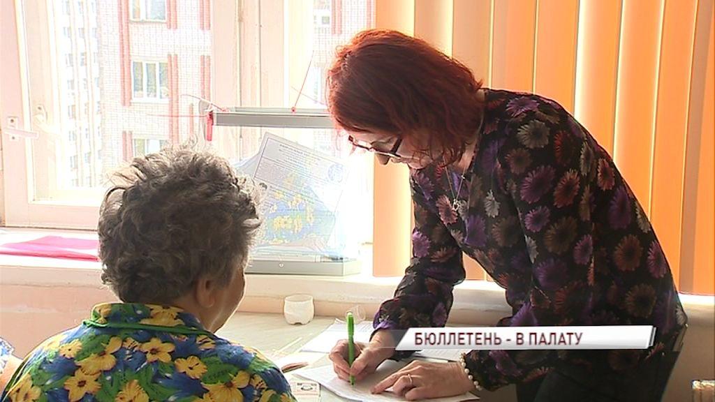 В Ярославской областной больнице работает избирательный участок для пациентов и персонала: ход голосования