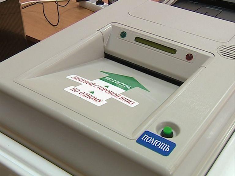 В Ярославской области закончили работу избирательные участки: серьезных нарушений не зафиксировано