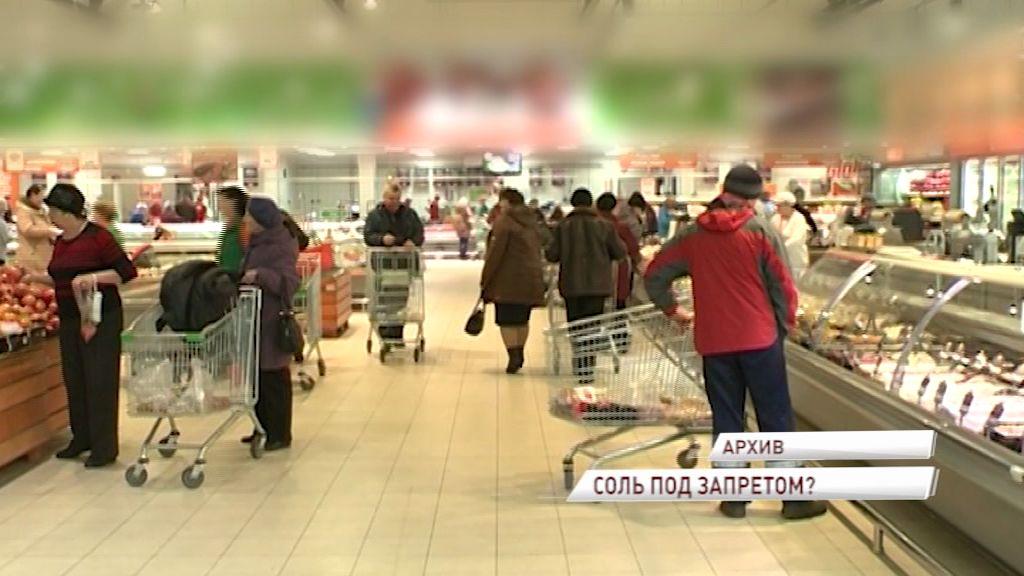 Поваренная соль исчезнет с полок супермаркетов