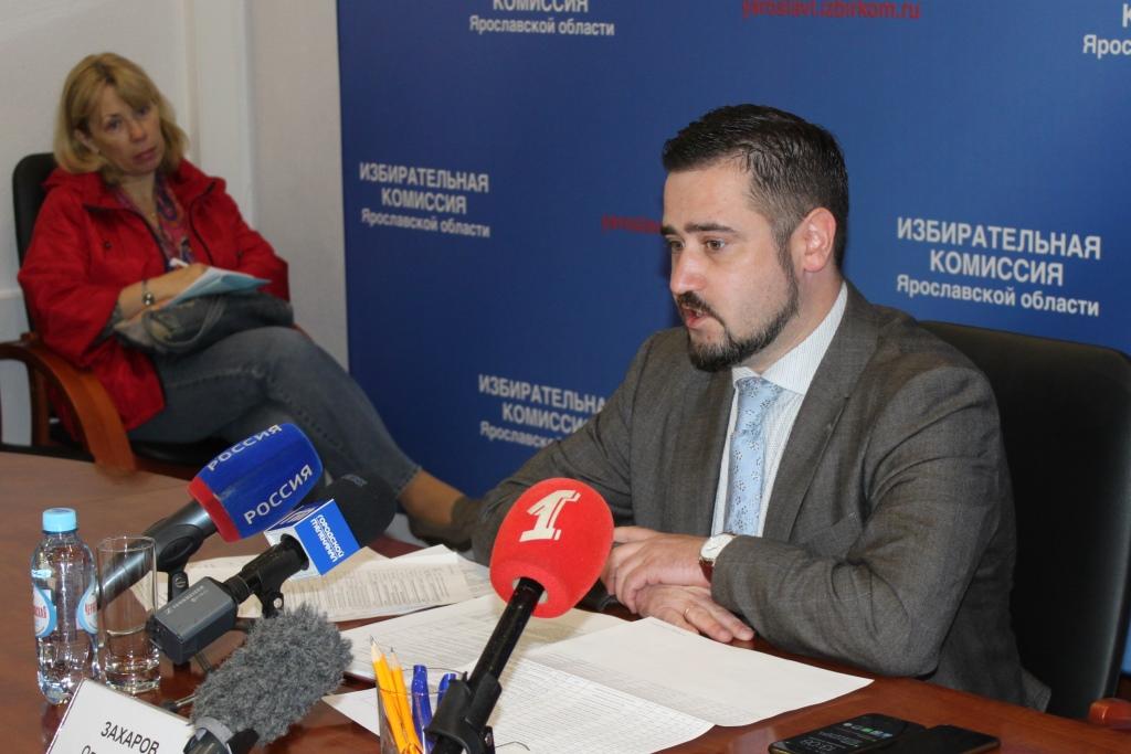 Глава облизбиркома озвучил предварительные итоги выборов в Ярославскую облдуму