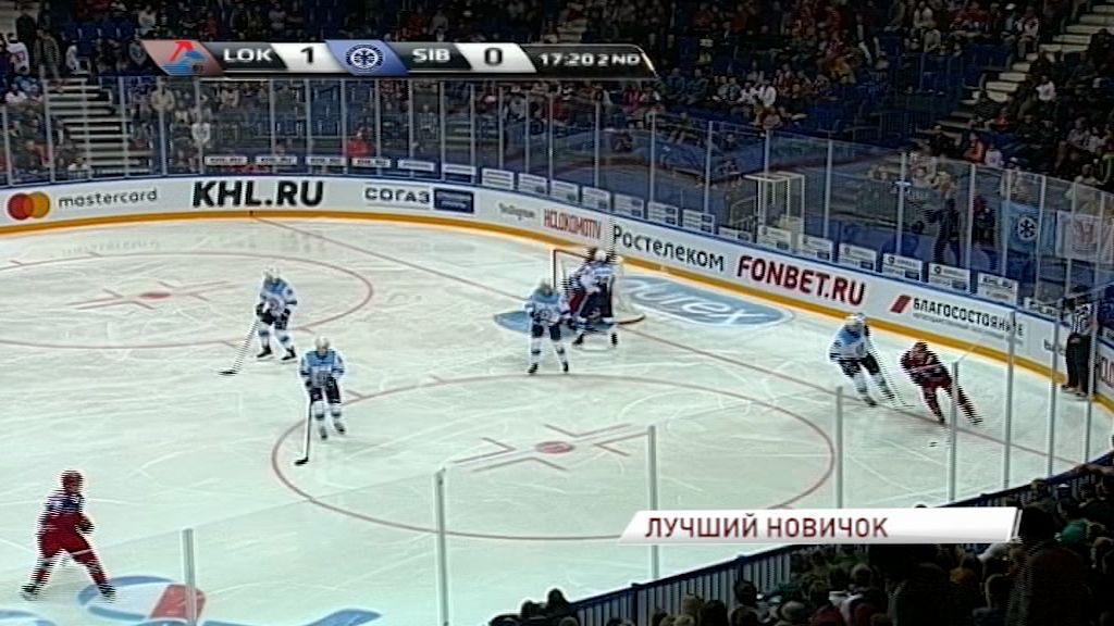Форвард «Локомотива» стал лучшим новичком недели в КХЛ