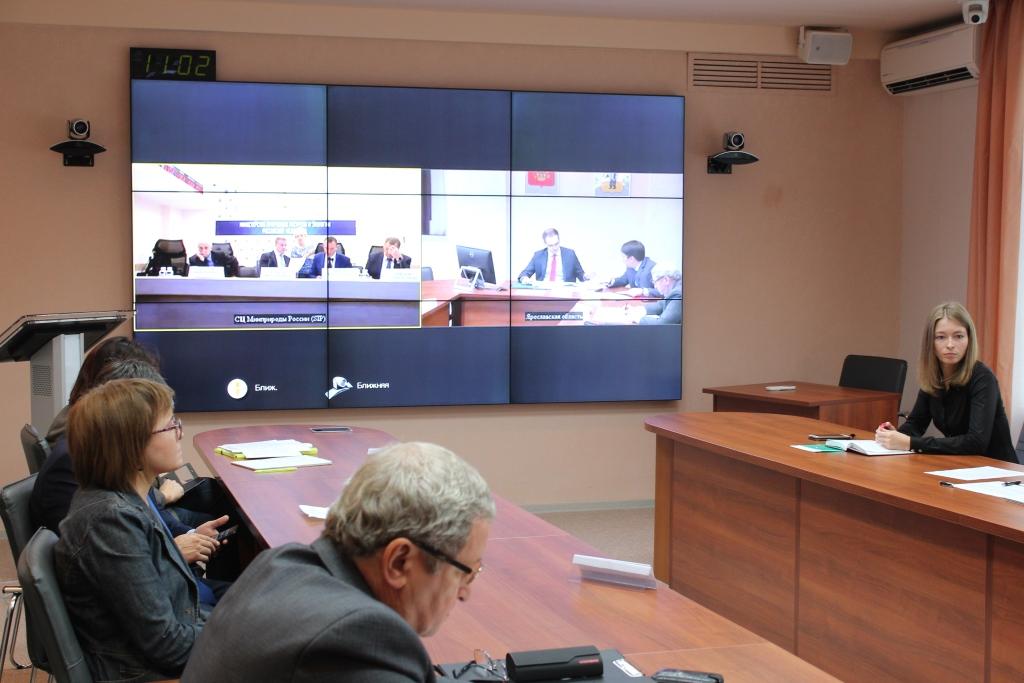 Опыт Ярославской области в сфере охраны окружающей среды предложили использовать в других регионах