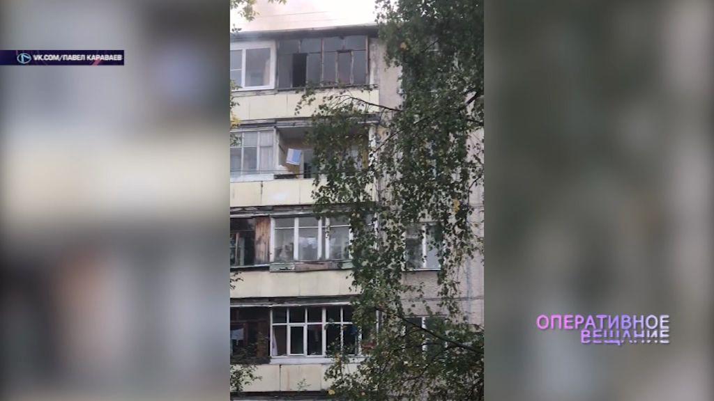На Архангельском проезде в Ярославле выгорела половина квартиры