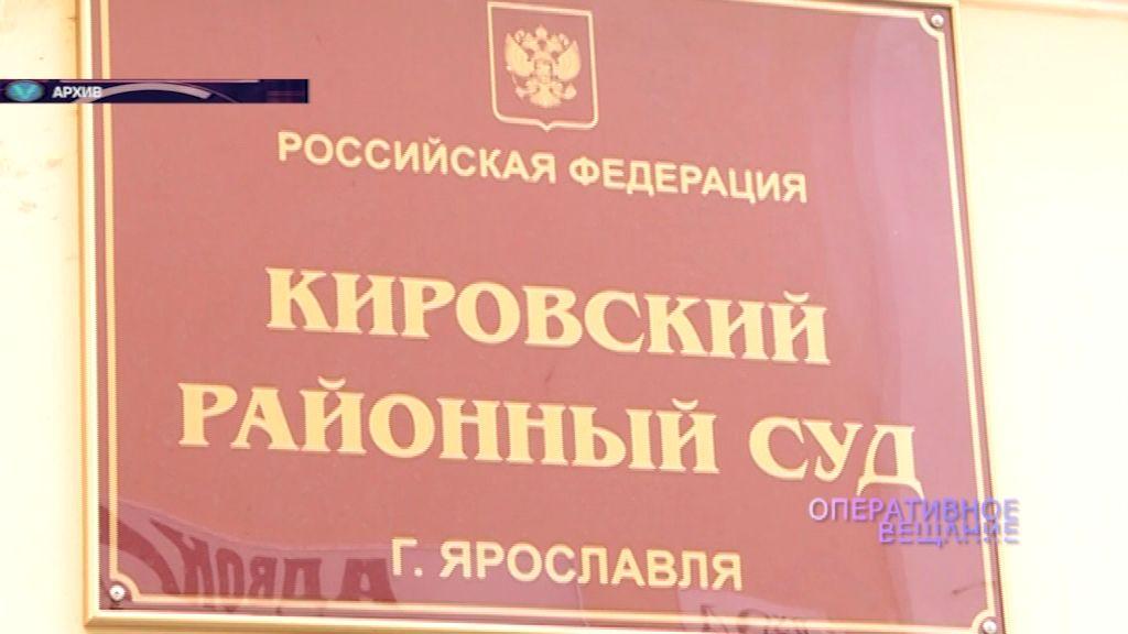 Жительница Ярославля зарезала мужа за то, что он выпил