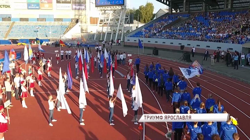 Ярославская команда выиграла спартакиаду союза городов ЦФО и СЗФО