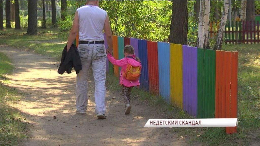 «Расскажешь родителям – в окно выброшу»: родители жалуются на непедагогический подход к детям в одном из ярославских детсадов