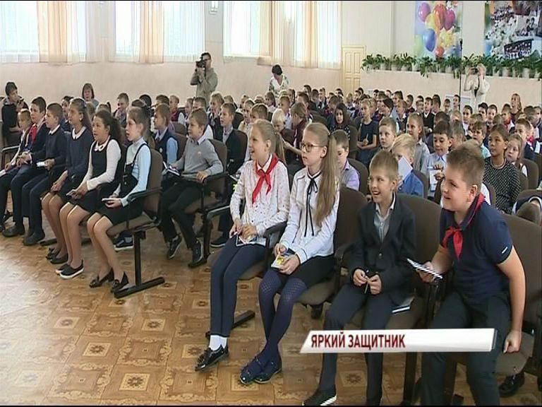 Школьники Ярославля узнали больше о световозвращающих элементах