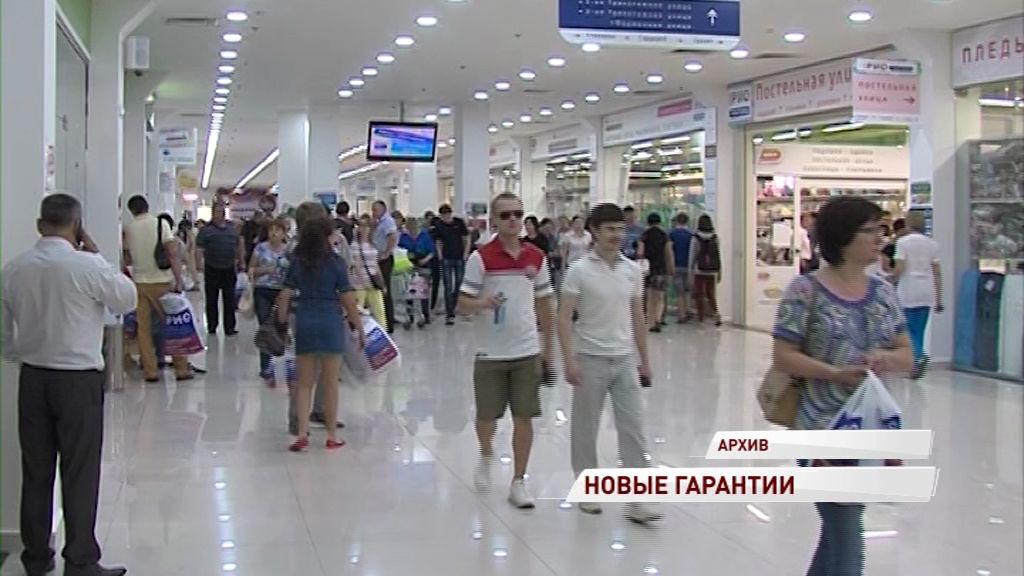 Россиянам предлагают вернуть товары, купленные в кредит, без процентов или штрафов