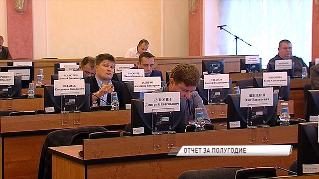 С начала года на работу жилищной инспекции Ярославля пожаловались почти 800 раз