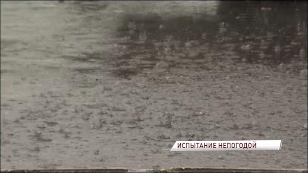 МЧС предупредило об ухудшении погоды на территории региона