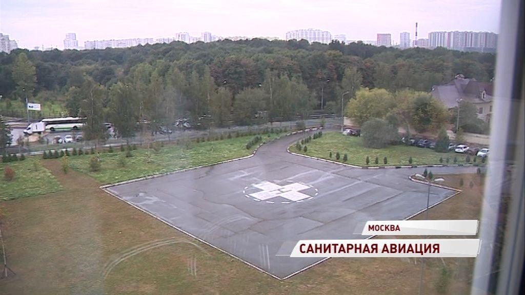 В Ярославской области появится воздушная скорая помощь