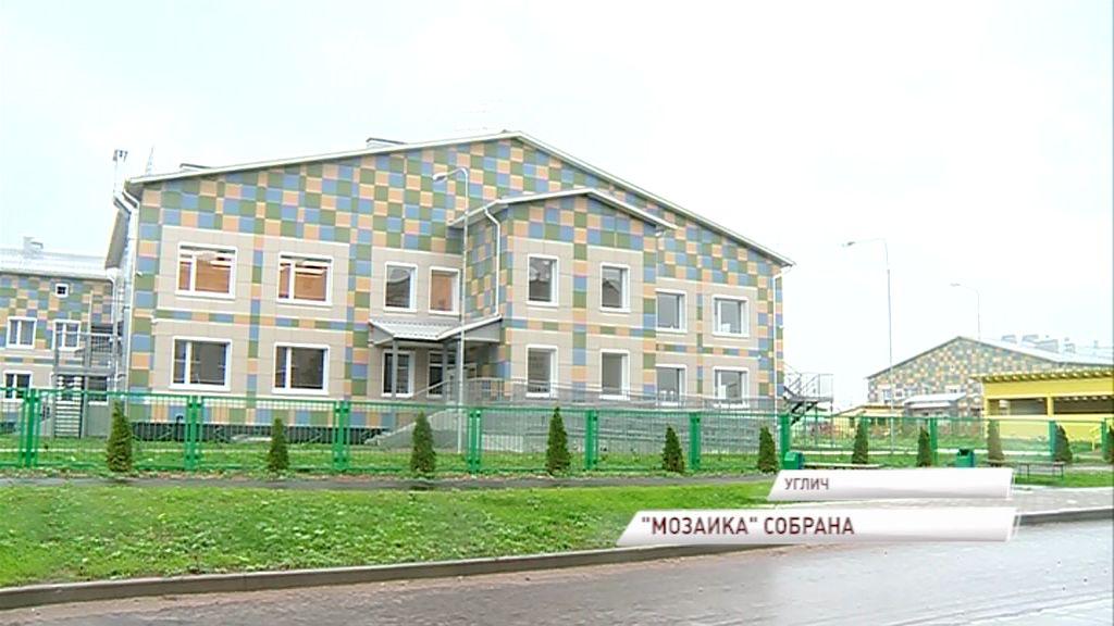 В Угличе готовится к открытию детский сад на 220 мест