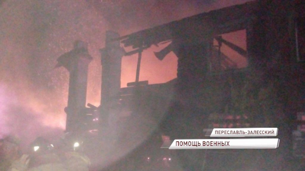 На улице Свободы в Переславле загорелась нежилая постройка: огонь охватил сотни квадратных метров