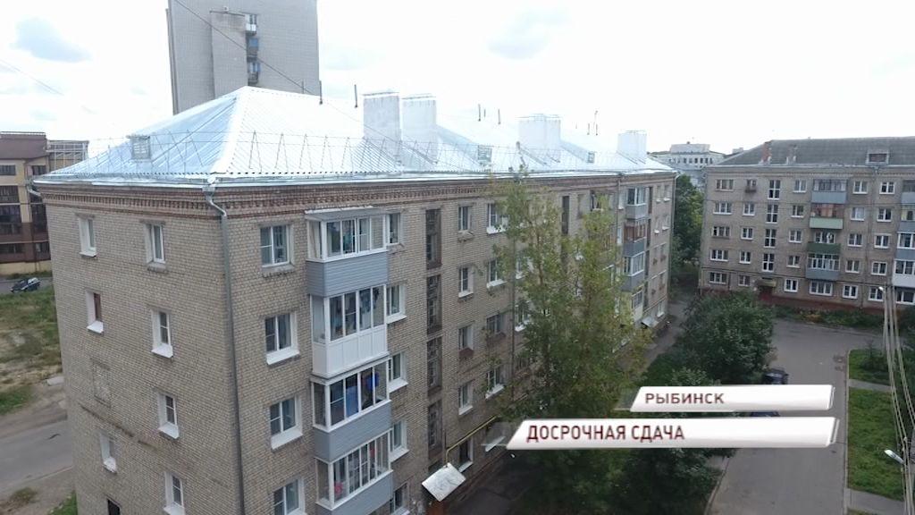 В Рыбинске идет капитальный ремонт почти в сотне домов: предварительные результаты работы