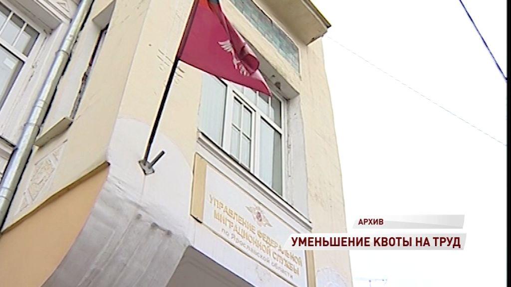 Ярославским работодателям ограничат количество иностранцев, которых они могут привлекать на работу