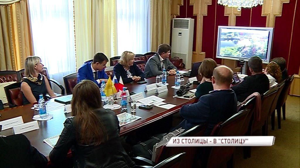 В Ярославль прибыла польская делегация журналистов