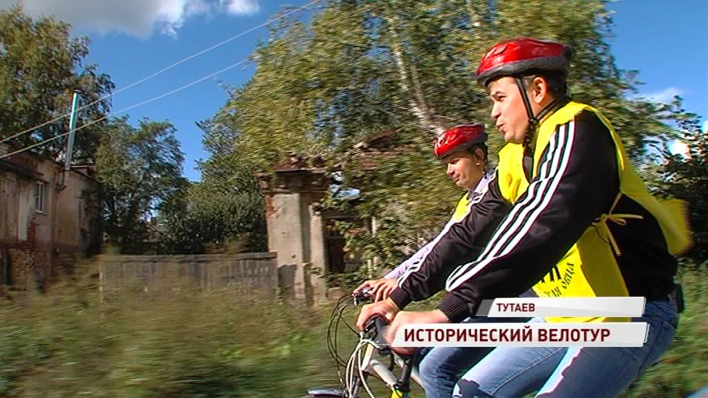 Тутаевские активисты разработали новый туристический маршрут для велосипедистов