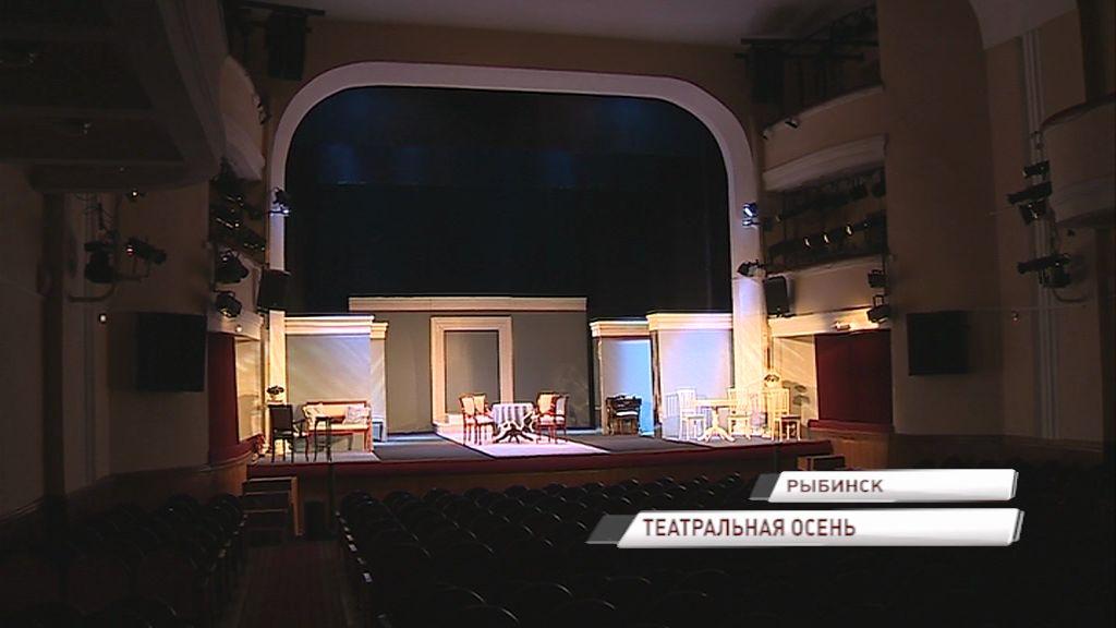 В Рыбинске началась театральная осень: какие постановки ждут зрителя в обновленных театрах
