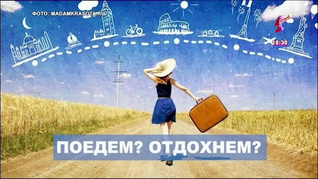 Ярославские туристические проекты стали лауреатами престижных премий: в чем секрет успеха