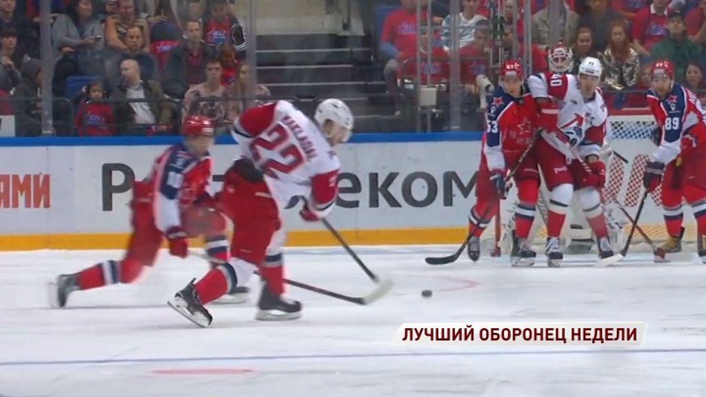 Защитник «Локомотива» стал лучшим игроком недели в КХЛ в своем амплуа