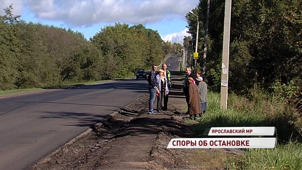 В Красных Ткачах остановку переносят прямо к домам: жители жалуются, что это заблокирует проезд для них и спецслужб