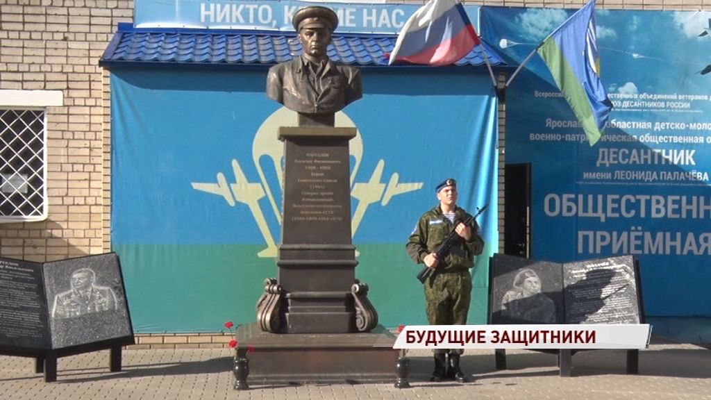 Ярославский клуб «Десантник» отметил день рождения