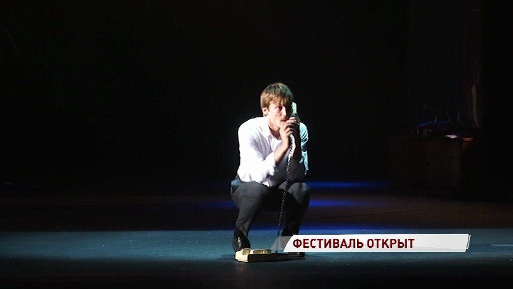 Волковский фестиваль стартовал с «Утиной охоты»