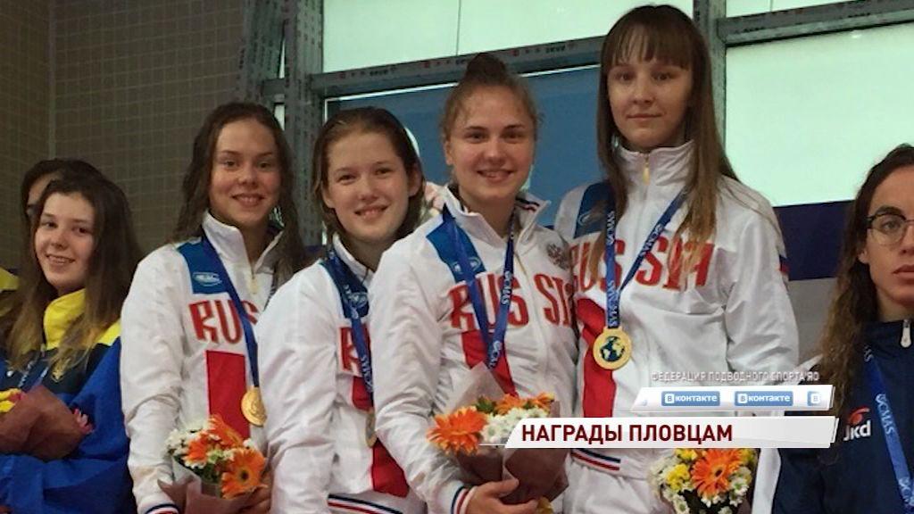 В региональном правительстве отметили ярославских пловцов в ластах