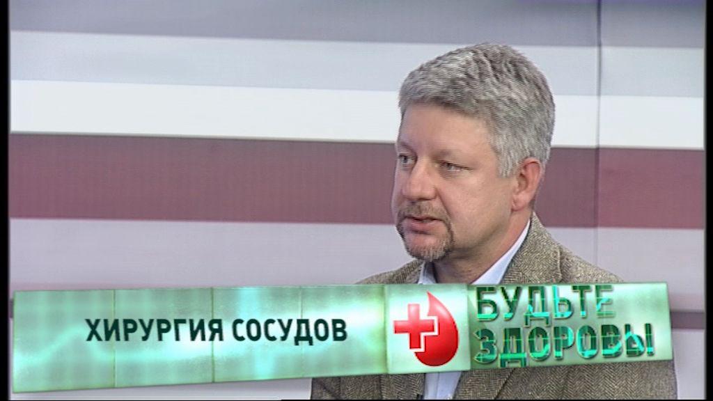Программа от 18.09.18: Хирургия Сосудов