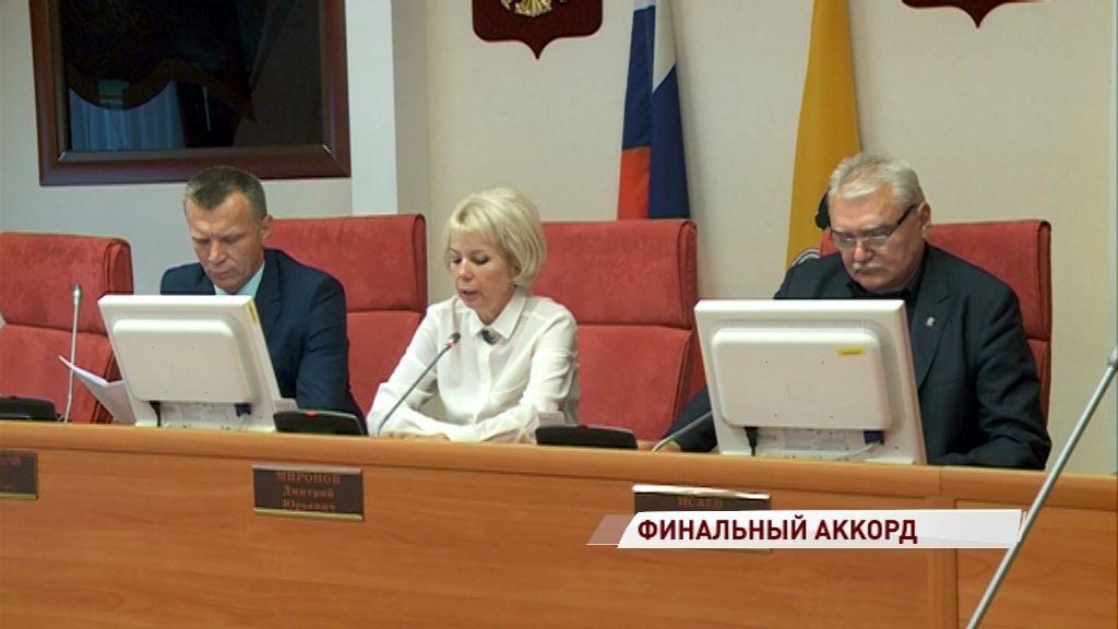 Поддержка пожилых людей и корректировка бюджета: чем запомнятся последние встречи депутатов 6-го созыва