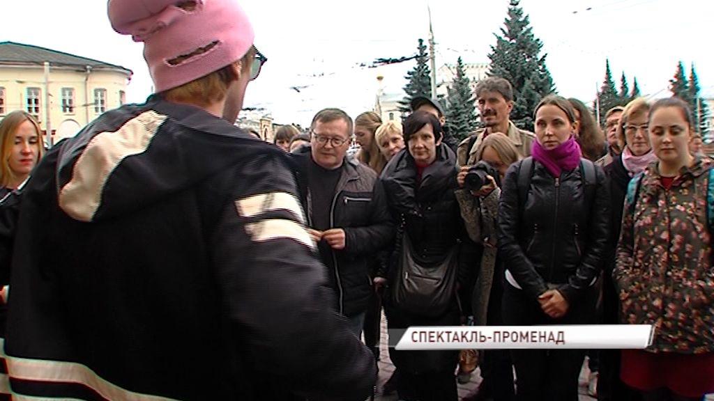 Исторический центр Ярославля стал декорацией для спектакля петербуржцев